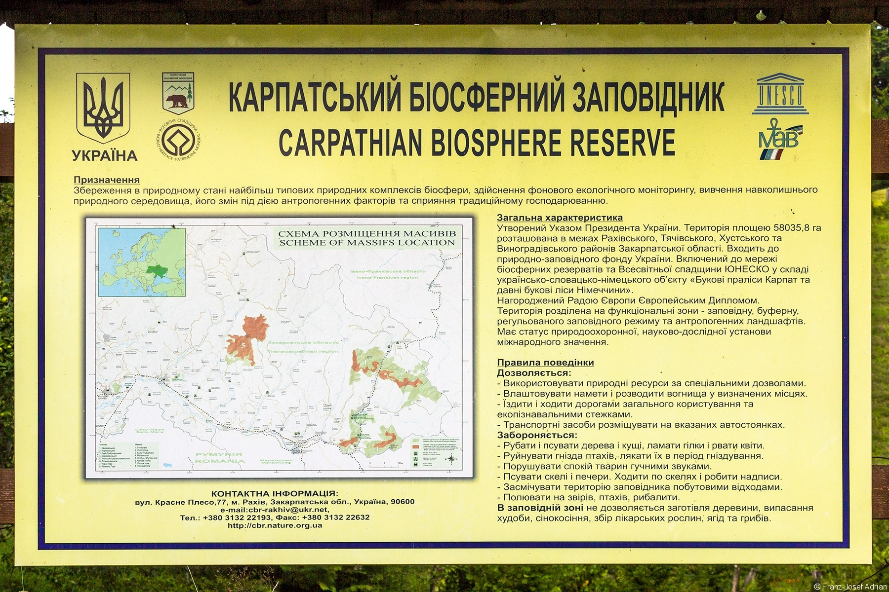 Schild_Carpathian_Biosphere_Reserve